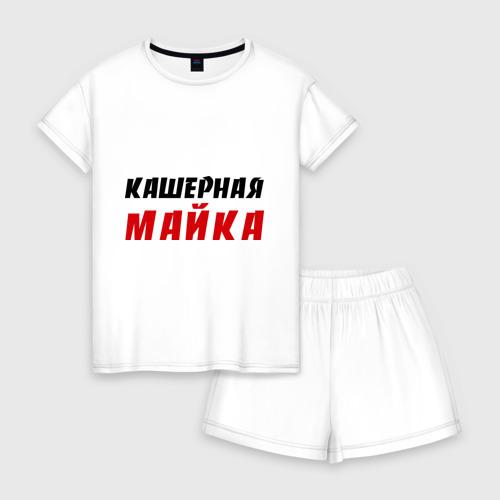 Женская пижама с шортиками хлопок Кашерная