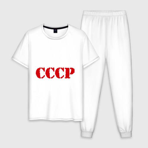 Мужская пижама хлопок CCCP