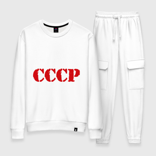 Женский костюм хлопок CCCP