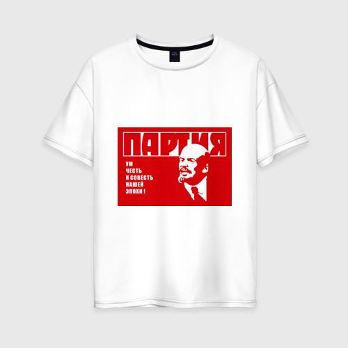 Женская футболка хлопок Oversize Партия