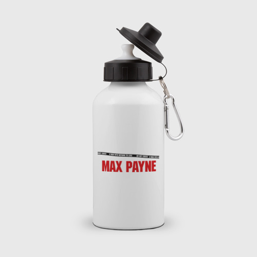 Бутылка спортивная Max Payne