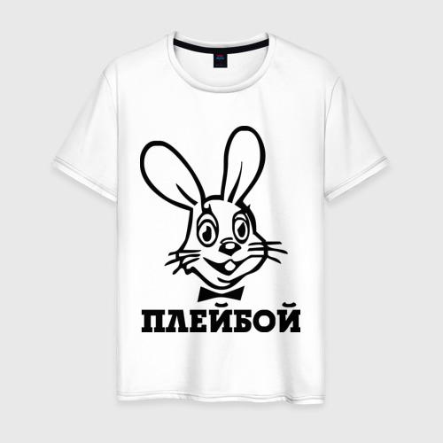 Мужская футболка хлопок Плейбой