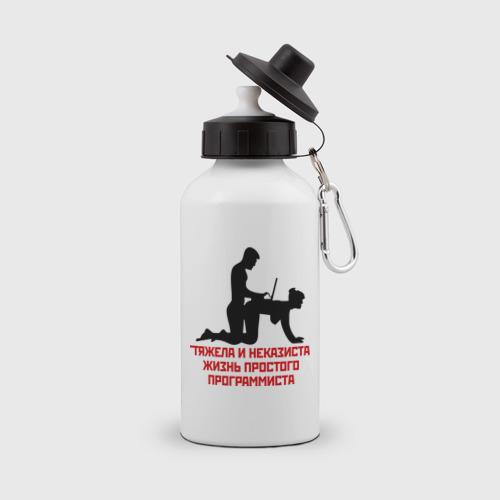 Бутылка спортивная Тяжела и неказиста жизнь