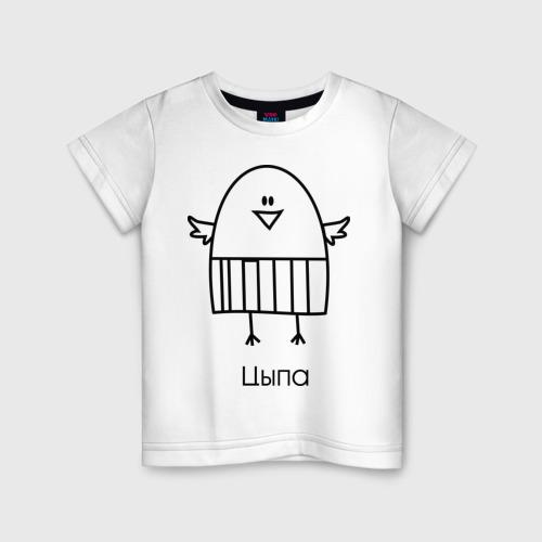 Детская футболка хлопок Цыпа