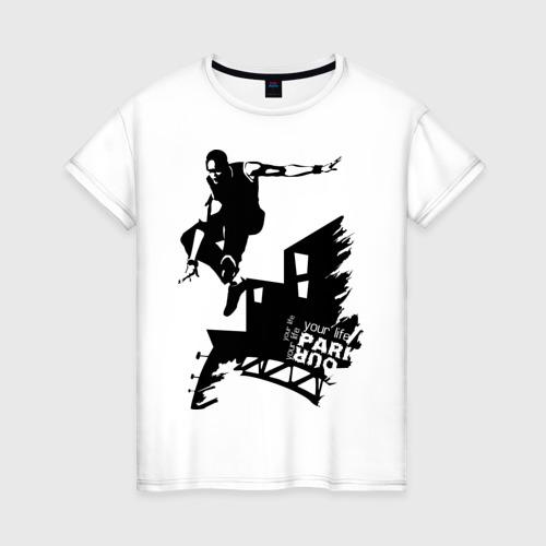 Женская футболка хлопок Паркур