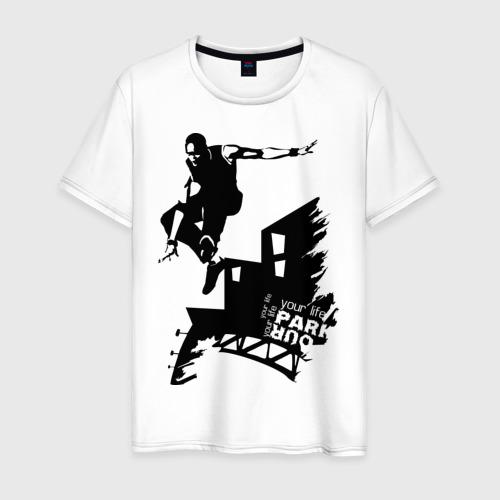 Мужская футболка хлопок Паркур