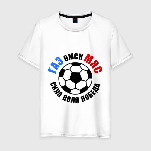 Мужская футболка хлопок ГазМяс