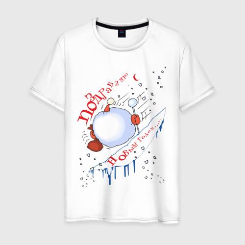 Мужская футболка хлопок С новым годом