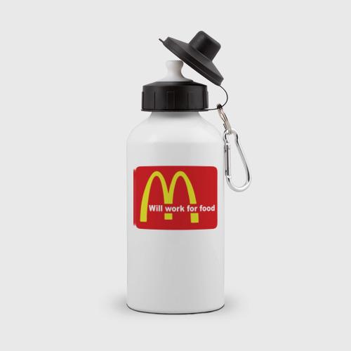 Бутылка спортивная Will work for food.