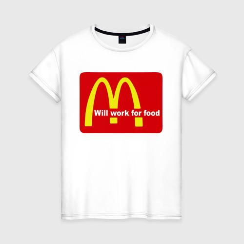 Женская футболка хлопок Will work for food.