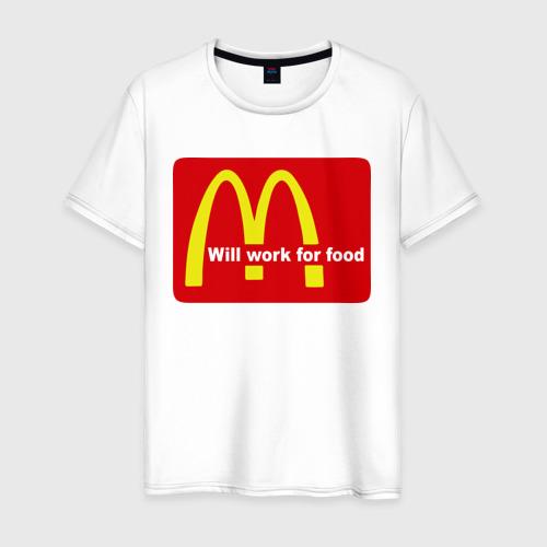 Мужская футболка хлопок Will work for food.
