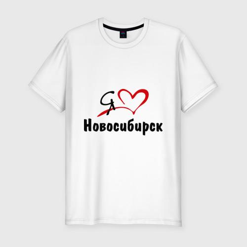 Мужская футболка хлопок Slim Я люблю Новосибирск