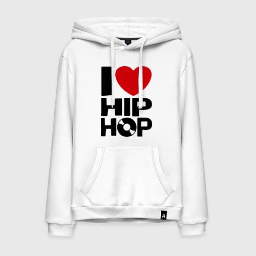 Мужская толстовка хлопок I love Hip Hop