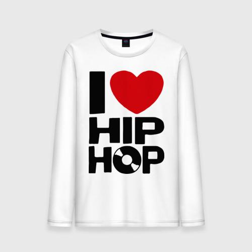 Мужской лонгслив хлопок I love Hip Hop