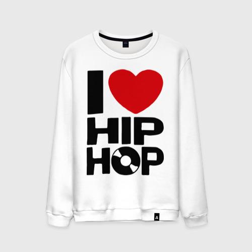 Мужской свитшот хлопок I love Hip Hop