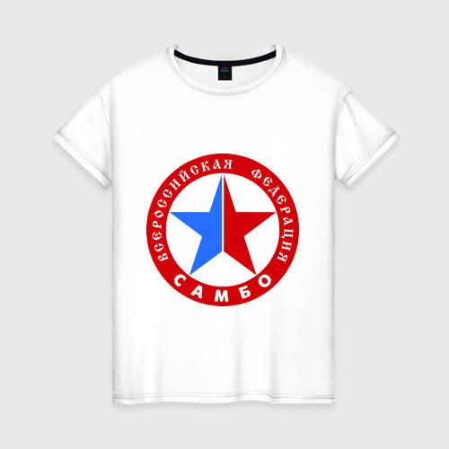 Женская футболка хлопок Федерация САМБО