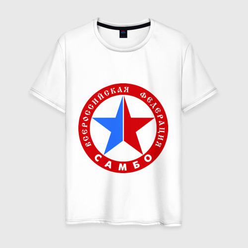 Мужская футболка хлопок Федерация САМБО