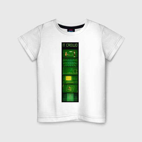 Детская футболка хлопок Компьютерщики