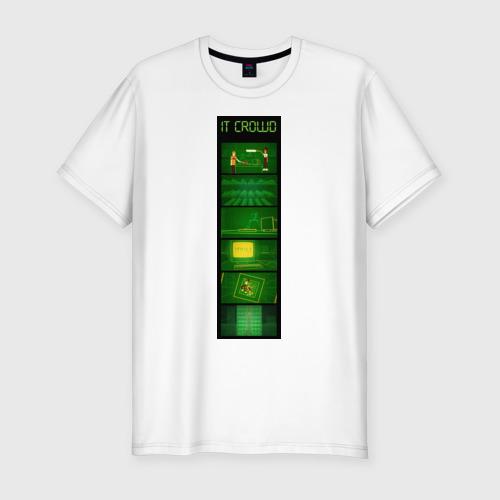 Мужская футболка хлопок Slim Компьютерщики
