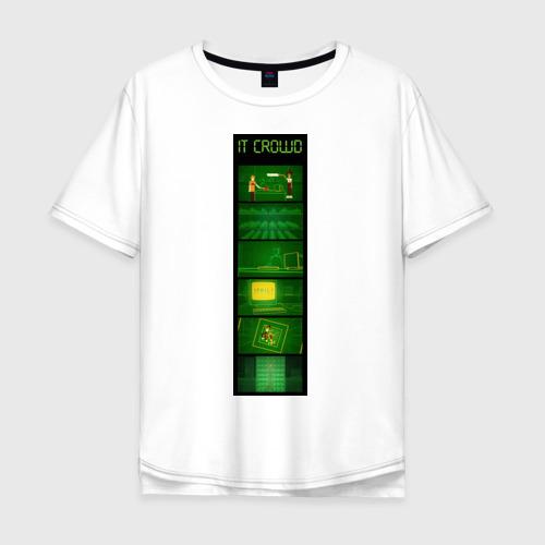 Мужская футболка хлопок Oversize Компьютерщики