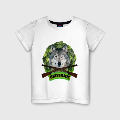 Детская футболка хлопок Охотник