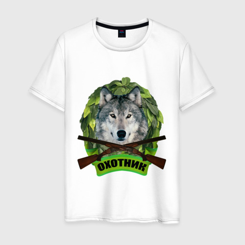 Мужская футболка хлопок Охотник