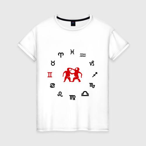 Женская футболка хлопок Близнецы(5)