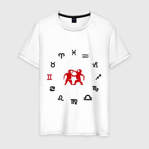Мужская футболка хлопок Близнецы(5)