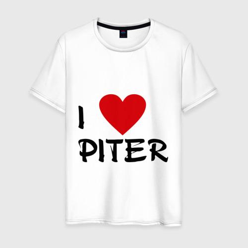 Мужская футболка хлопок Я люблю Питер!