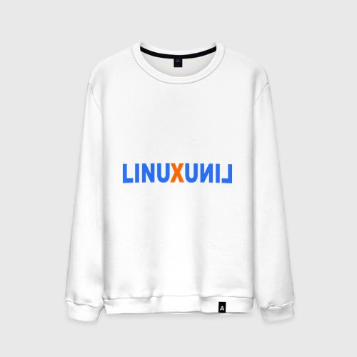 Мужской свитшот хлопок Linux (7)