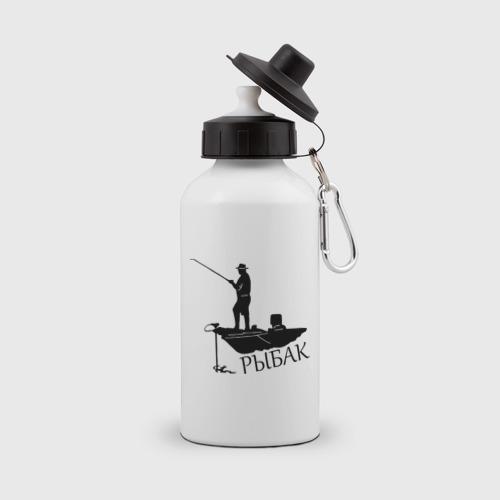 Бутылка спортивная Рыбак на рыбалке