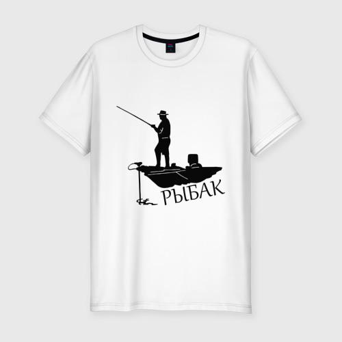 Мужская футболка хлопок Slim Рыбак на рыбалке
