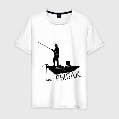 Мужская футболка хлопок Рыбак на рыбалке