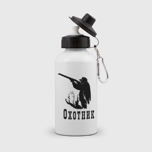 Бутылка спортивная Охотник на охоте