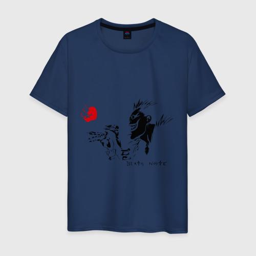 Мужская футболка хлопок Боги смерти любят яблоки