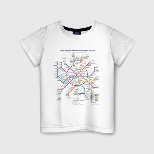 Детская футболка хлопок Moscow metro