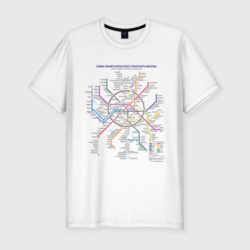 Мужская футболка хлопок Slim Moscow metro