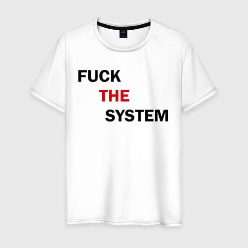 Мужская футболка хлопок Fuck the system