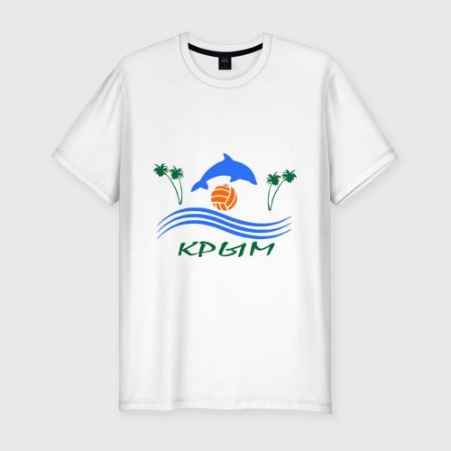 Мужская футболка хлопок Slim Крым
