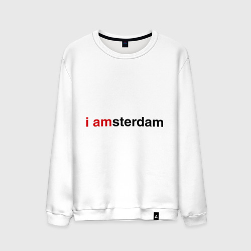 Мужской свитшот хлопок I amsterdam