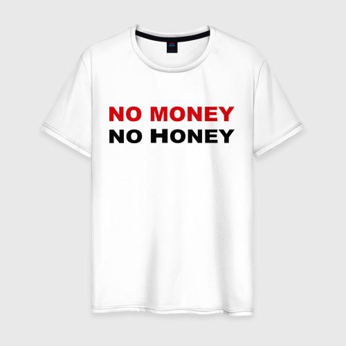 Мужская футболка хлопок No money