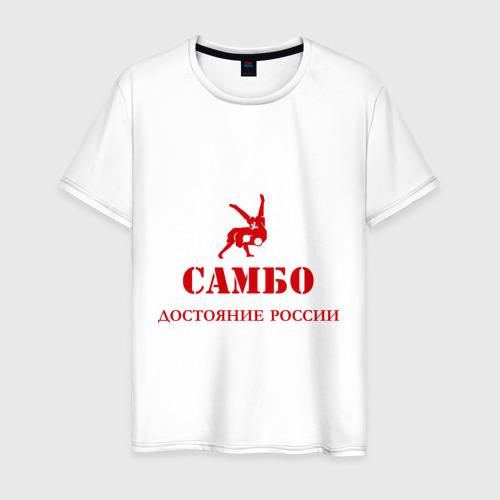 Мужская футболка хлопок Самбо - достояние России