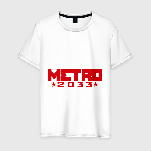 Мужская футболка хлопок Метро 2033