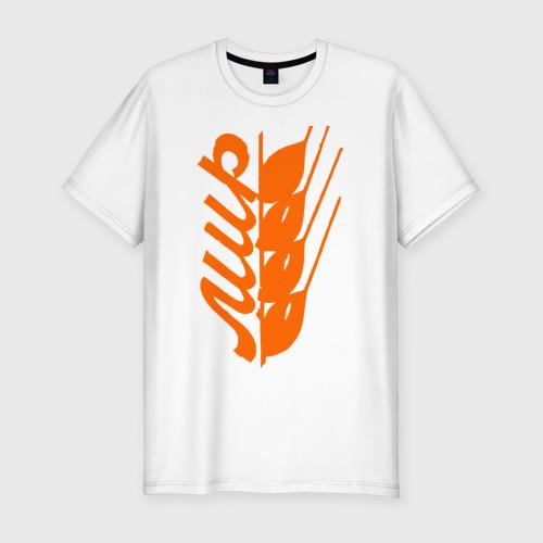 Мужская футболка хлопок Slim Мир - май