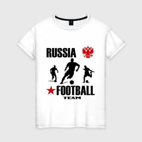 Женская футболка хлопок Российская футбольная команда