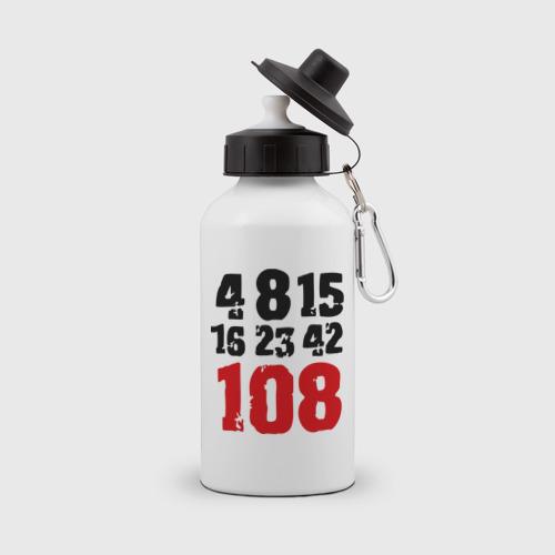 Бутылка спортивная LOST (5)
