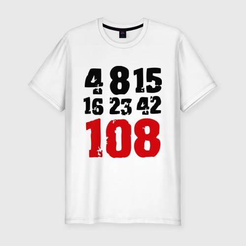 Мужская футболка хлопок Slim LOST (5)