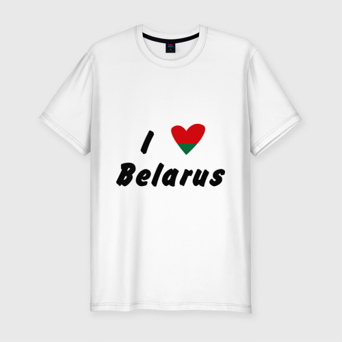 Мужская футболка хлопок Slim I love Belarus
