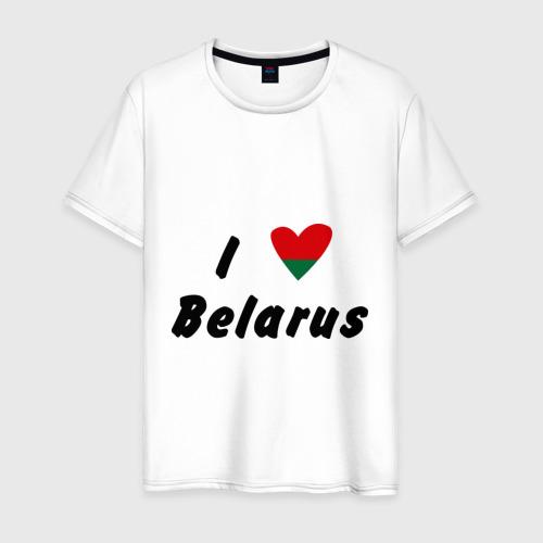 Мужская футболка хлопок I love Belarus