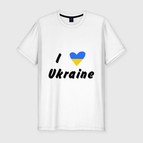 Мужская футболка хлопок Slim I love Ukraine